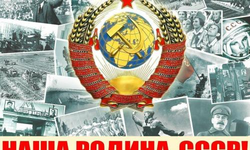 Эти праздники СССР больше не отмечают в России: о чём мы забыли