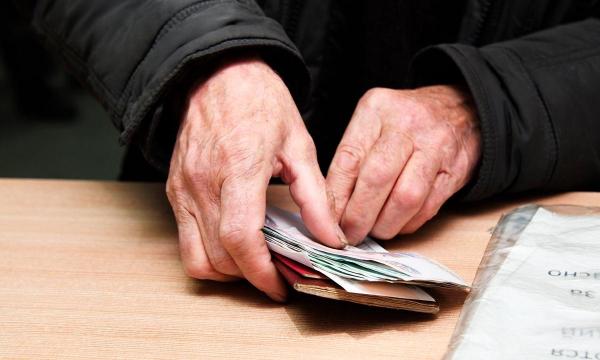 В Москве увеличат минимальный размер пенсии